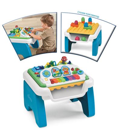 Столик «Конструктор Modo»