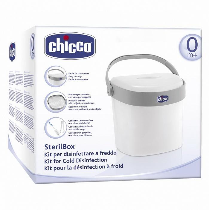 "Набор для дезинфекции Chicco ""Sterilbox"""